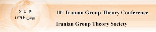 10th Iranian Group Theory Conference
